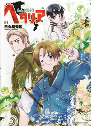 Hetalia -axis powers-