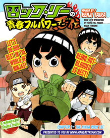 Rock Lee's Springtime of Youth Full Power Ninja Training