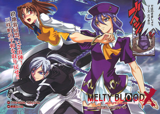 MELTY BLOOD X