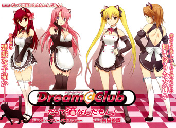 Dream Club ~Datte Neko Nandamon!~