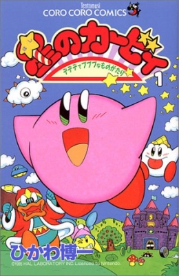 Kirby's Adventure - with King Dedede in Dream Land